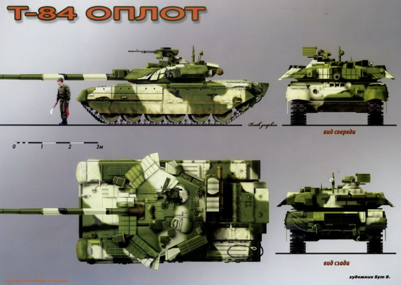 танк Оплот-0