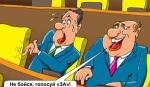 Карикатура о счетах за рубежом