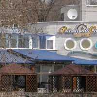 """Луценко рассказал, что снял прокурора Запорожской области за закрытие дела о покушении в ресторане """"Рыбацкий стан"""""""