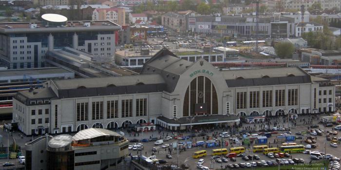 вокзал Киев-пассажирский