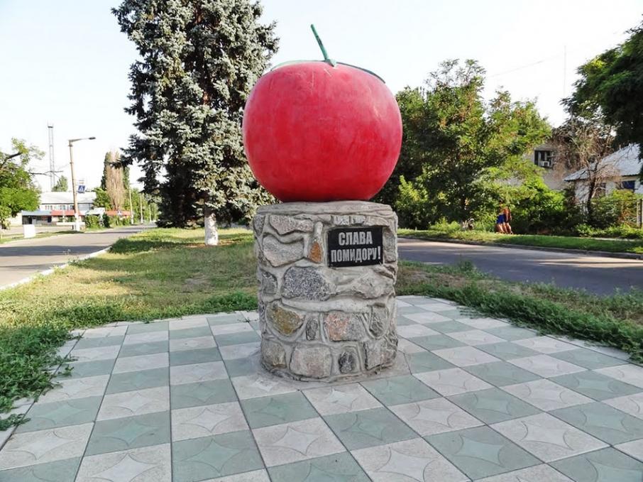 Каменка-Днепровская помидор