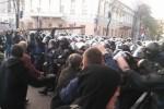 Киев=17 октября полиция