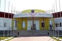 фабрика Красная заря