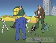 бюджет нардепы