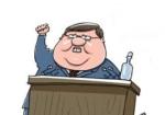 депутат на трибуне