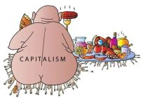 капитализм=жрет