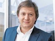 министр Данилоюк