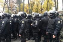 Одесса городской сад протесты