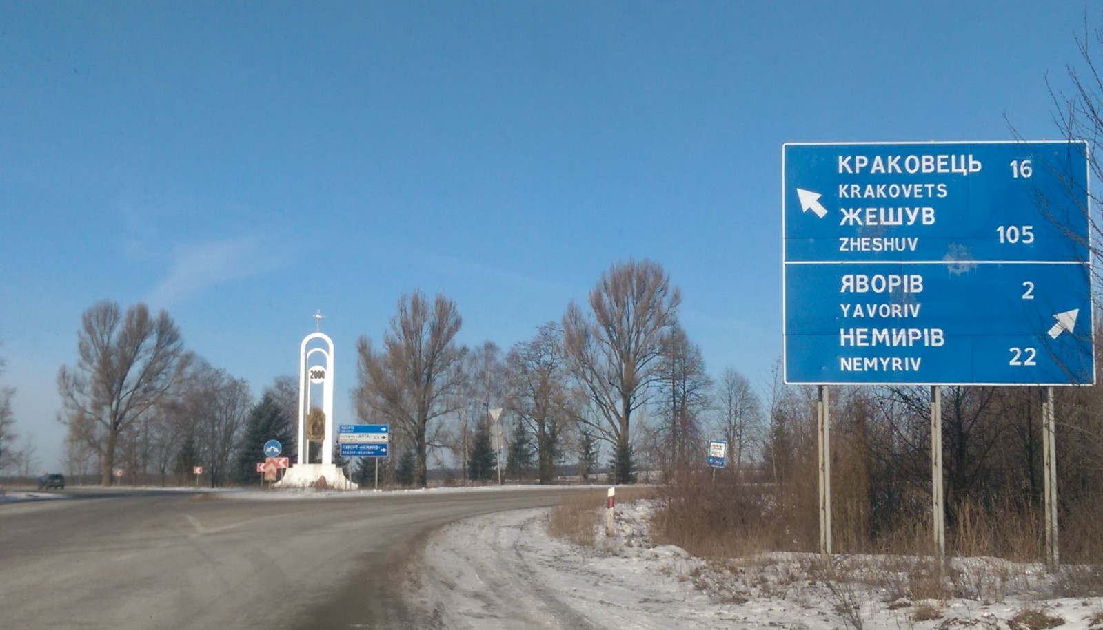 пункт пропуска Краковец