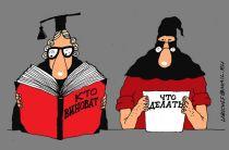 суд карикат