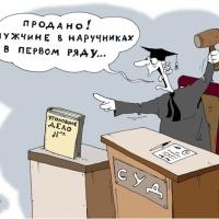 """Заморешься теперь по судам ходить. Порошенко завизировал закон о судебной реформе: главные нововведения для украинцев по принципу """"закон как дышло"""""""