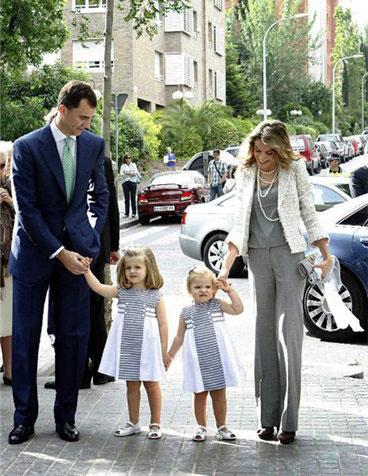 2. Королевская семья Испании