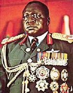Диктатор Уганды Иди Амин ДАда