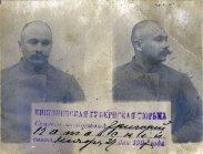 Котовский тюрьма