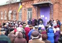 Кривохатько село Разумовка