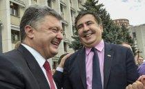 Саакашвили Порошенко смех
