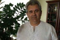 Артемович Иван глава меховой фабрики