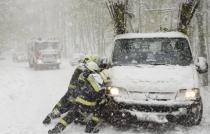 ДТП снег авто