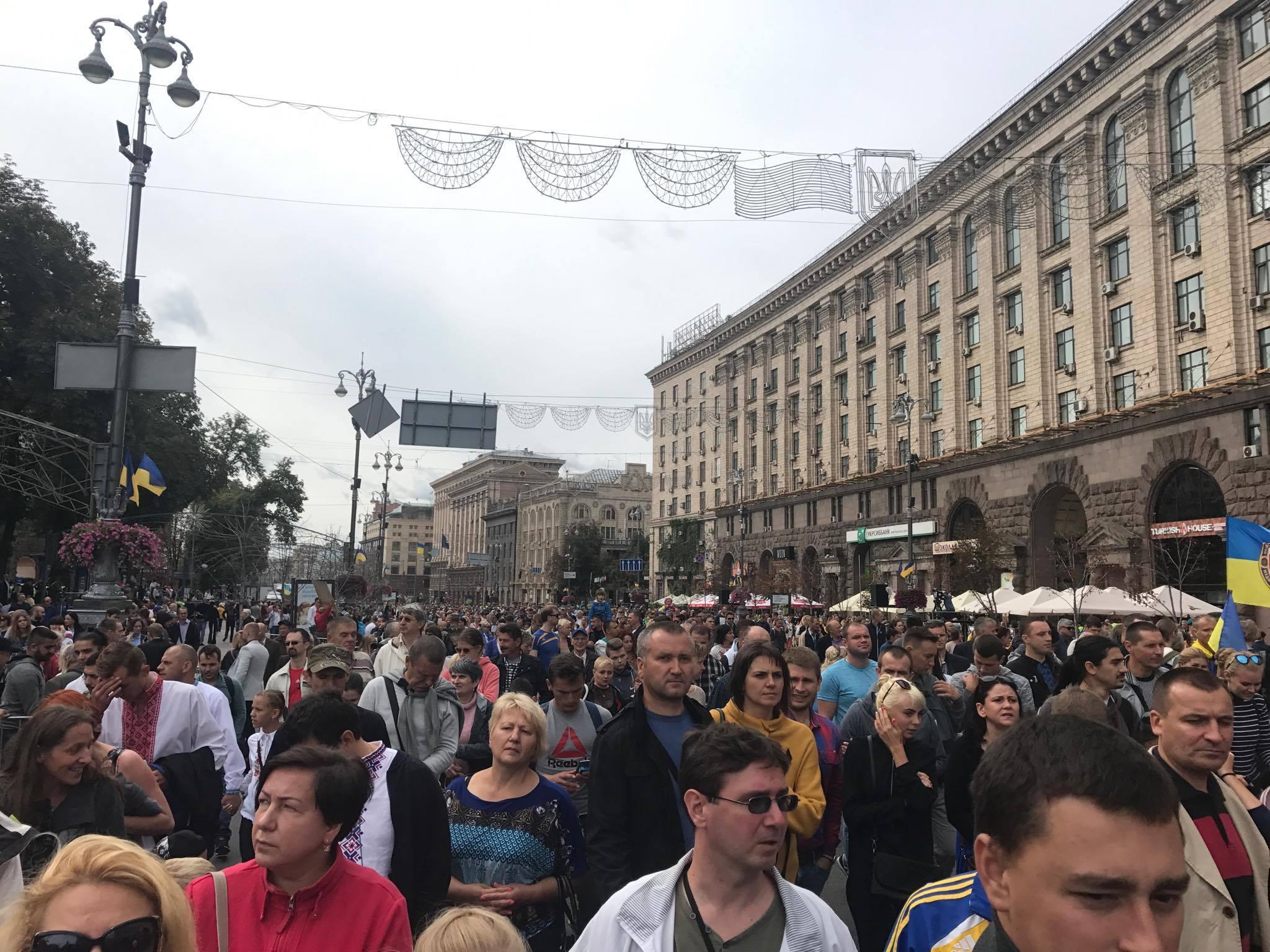 Киев люди