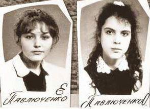 Мавроди сестры Павлюченко