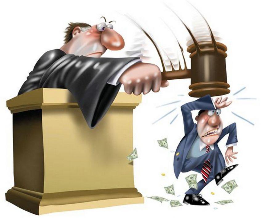 смешные картинки про работу в суде самом деле