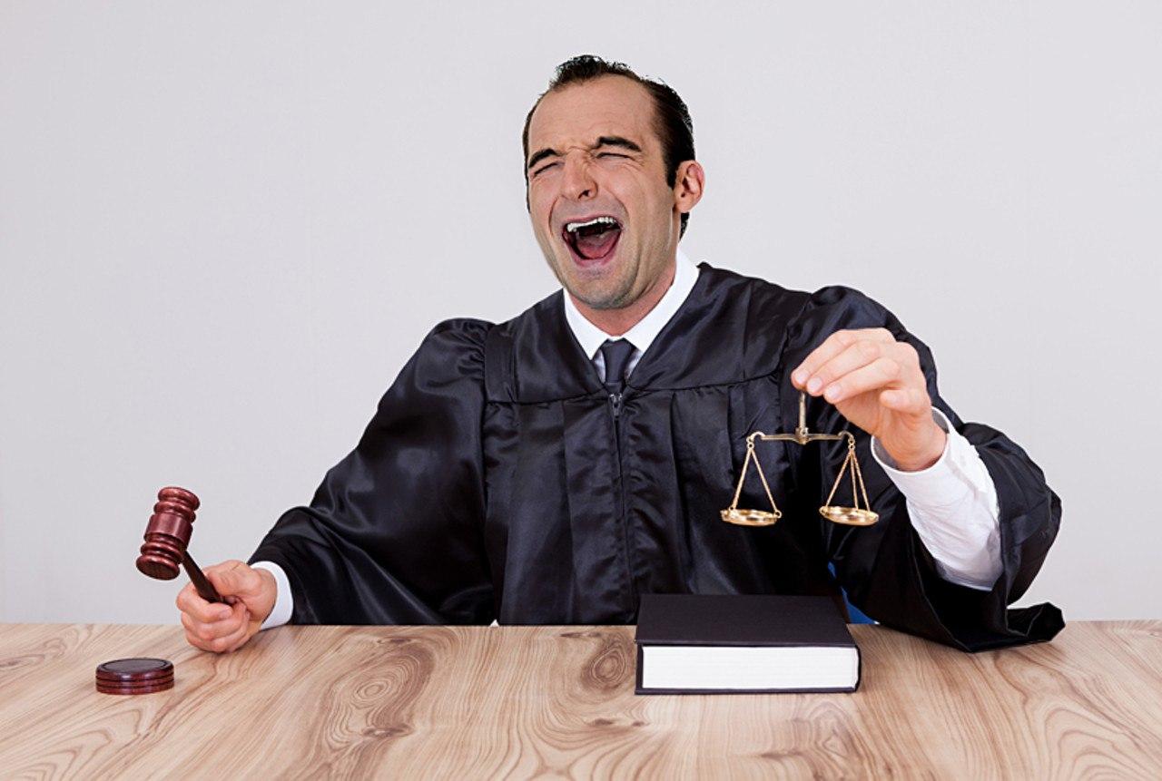 Февраля бумаги, приколы картинки в суде