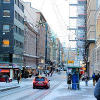 В Финляндии  год государство раздает своим гражданам по 560 евро ежемесячно просто так