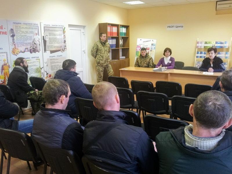 Вольнянск ярмарок вакансий 2