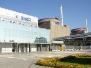 Запорожская АЭС офис