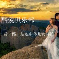 """""""Капуста"""" Мэй Айсы. Украинские невесты для китайцев по 45 000 долларов штука"""