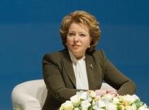 Матвиенко Валентина спикер