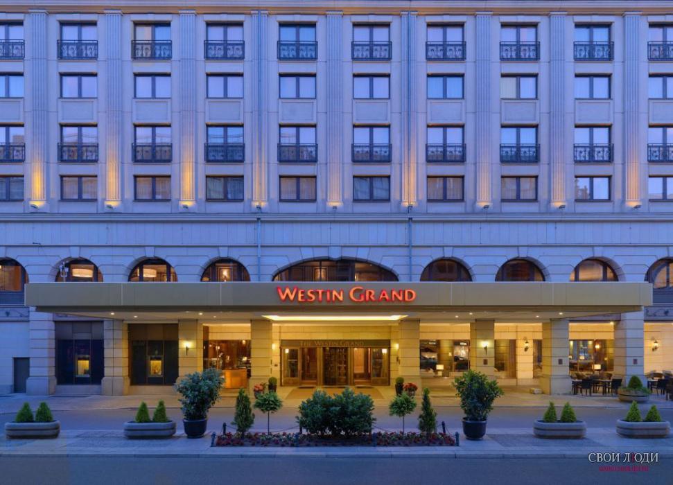 Отель в Берлине The Westin Grand