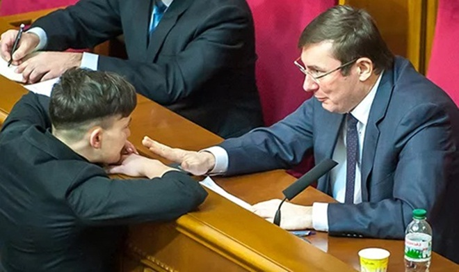Савченко Луценко ВР