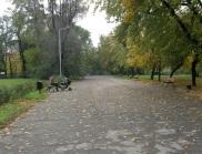 Парк Металлургов. Фото ВВП