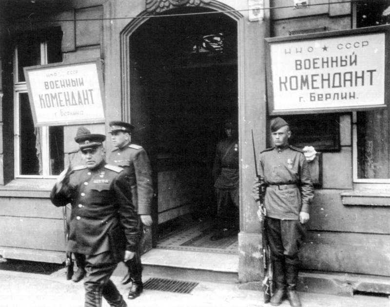 Берзарин комендант Берлина