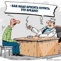 """«Нафига на сигаретах пишут """"Курение убивает""""? Как будто от водки вреда меньше. Почему тогда на водке так не пишут?!» Хроники табакокурения"""