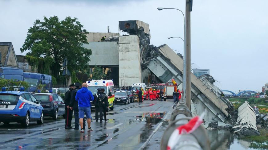 В Генуе обрушился автомобильный мост высотой 50 метров, погибли люди