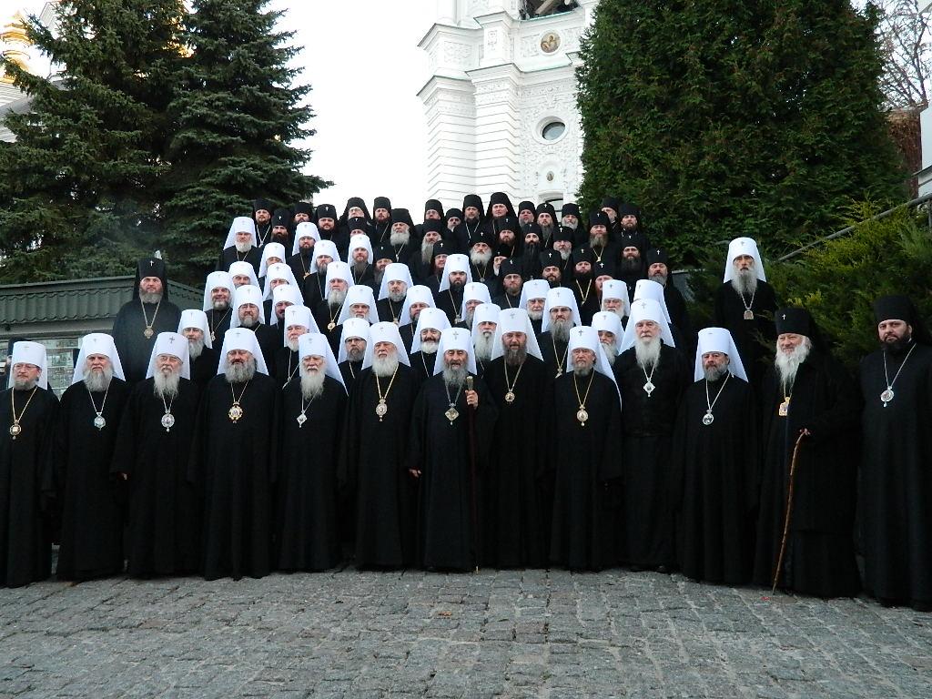 собор епископов 1