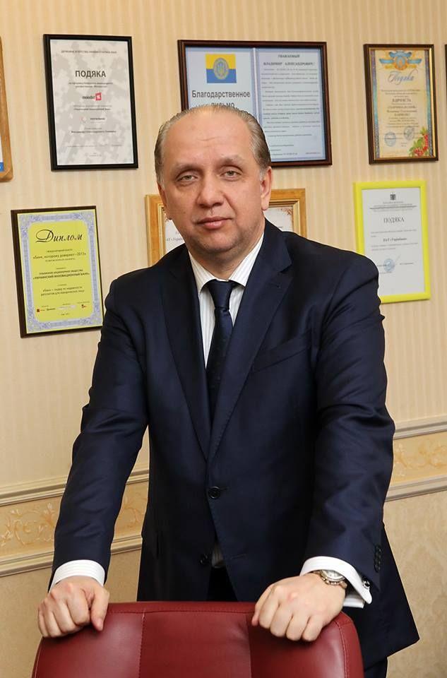 Клименко Владимир Укринббанк