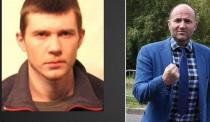 Фукс и Василенко