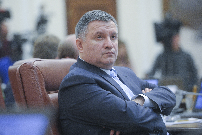 Аваков (2)