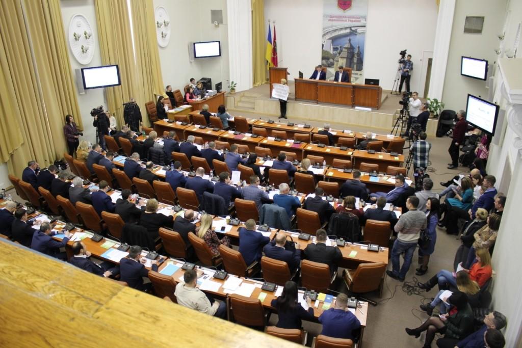 Запорожский горсовет сессия фото Акцент