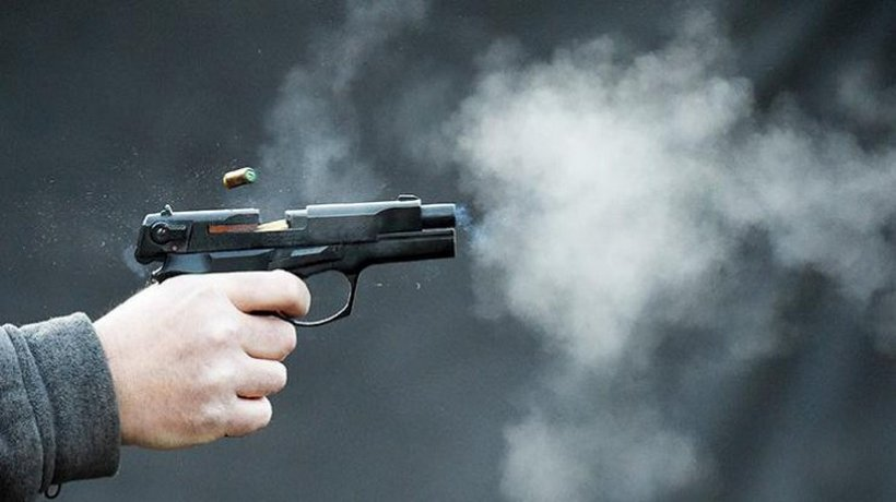 пистолет пуля