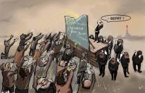 ВЕРЯТ! Карикатура текущего политического момента в Украине