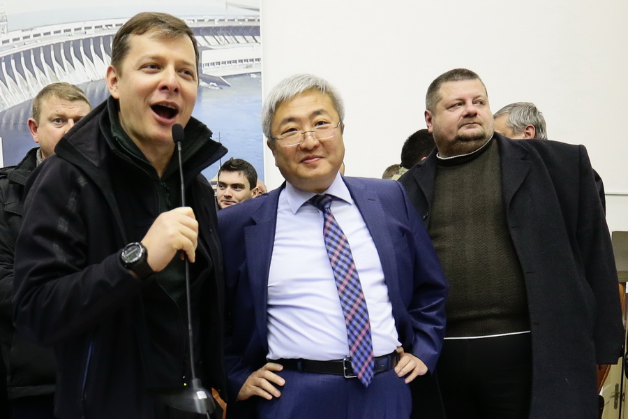 Ляшко Син Мосийчук