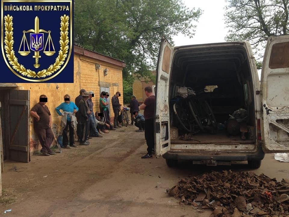 Мелитополь офицер утилизация боеприпасов