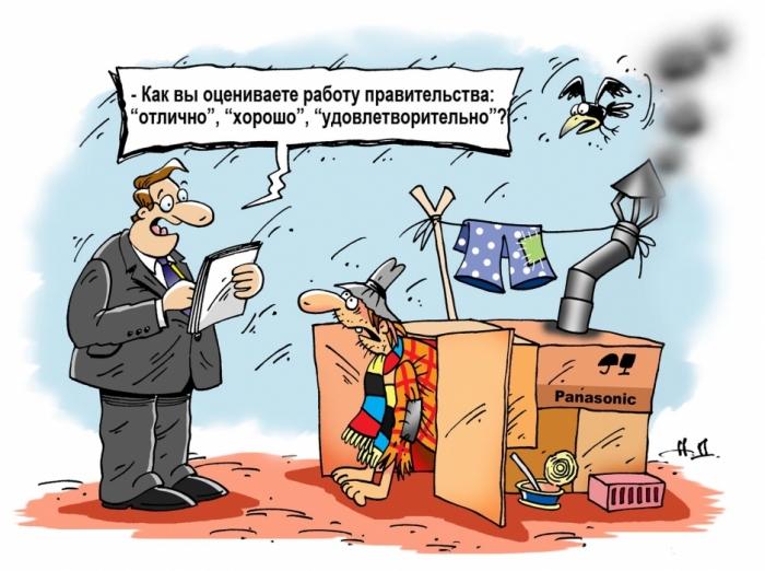 так картинки юморные про украину и тарифы жкх баба
