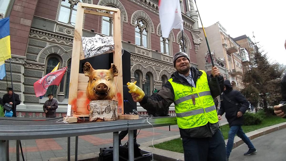 НБУ протест Гонтарева