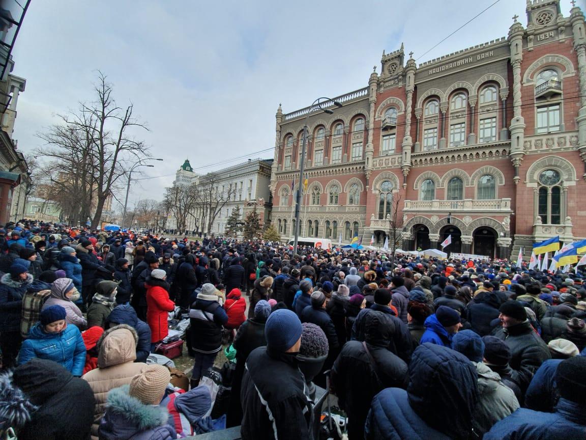 НБУ протест