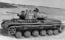 0 танк